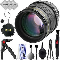 Opteka 85mm f/1.8 Aspherical Telephoto full frame lens for N