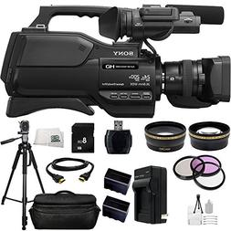 Sony HXR-MC2500E HXRMC2500E Shoulder Mount AVCHD Camcorder w